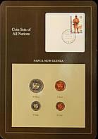 Набор монет Папуа - Новой Гвинеи (1-20 тое) 1990 г. (4 шт)