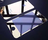 Защитное противоударное зеркальное каленое ультратонкое  золотое стекло для Iphone 4, 4S