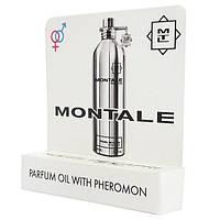 Montale Soleil de Capri - Mini Parfume 5ml