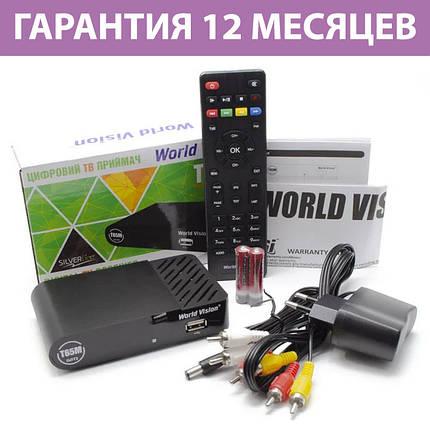ТВ тюнер Т2 World Vision T-65M HD DVB-T2, тв приставка, ресивер, цифровое телевидение, фото 2