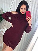 Вязаное платье с открытыми плечиками, фото 1