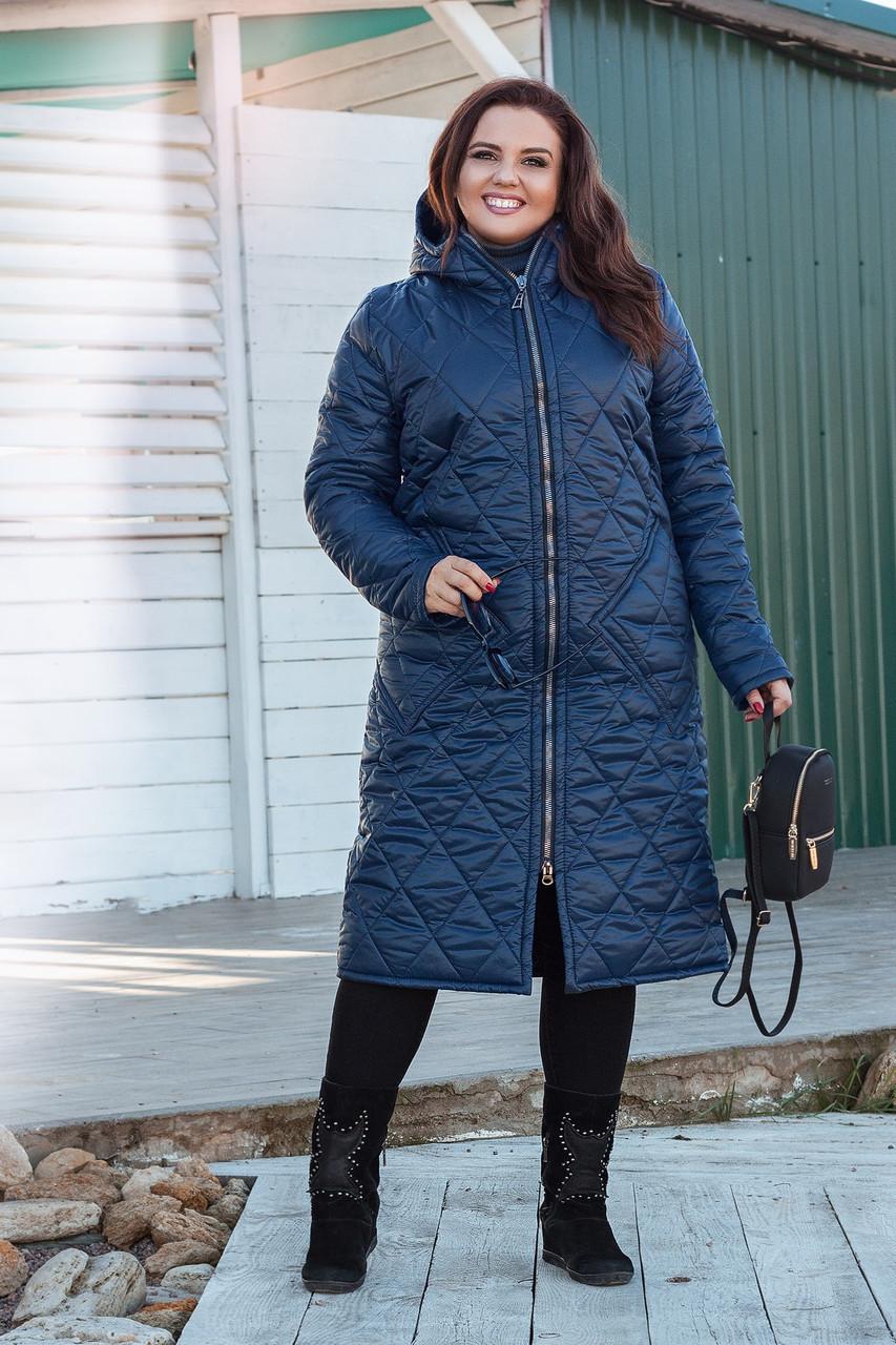 Курточка стеганная зимняя Темно синяя Большого размера