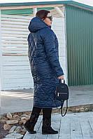 Курточка стеганная зимняя Темно синяя Большого размера, фото 2