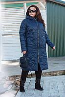 Курточка стеганная зимняя Темно синяя Большого размера, фото 3