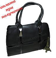 Жіноча шкіряна сумка клатч міні шкіряна містка Candy, фото 1