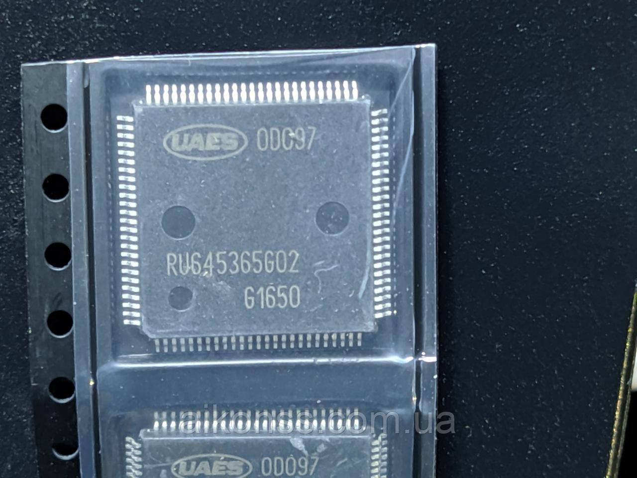 Мікросхема UAES 0D097 BOSCH ME17 управління уприскуванням .