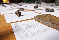 Услуги МЕТАЛУРГИЧЕСКРЙ  лаборатории анализ углирод, флюрисцентный аналез, твердость мех.свойства, фото 6