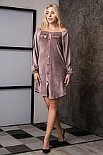 Модное бархатное платье оригинального фасона
