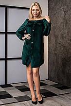 Бархатное платье с приспущенными плечами