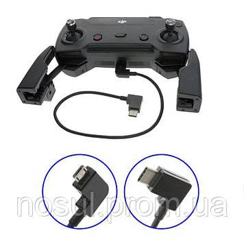 Кабель для DJI дронов microUSB - USB Type-C для пульта DJI Mavic Pro, DJI Mavic Pro Platinum