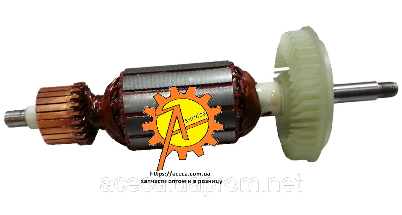 Якорь (ротор) для УШМ  Bosch 8-115 (163*35 посадка 8мм)