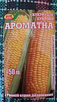 """Семена кукурузы сахарной """"Ароматная"""" ТМ VIA-плюс, Польша (упаковка 10 пачек по 50 г)"""