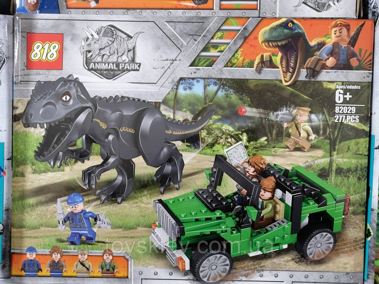 "Конструктор 82029 (Аналог Lego Jurassic World) ""Побег"" 277 деталей"