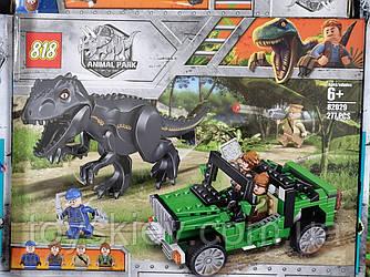 "Конструктор 82029 (Аналог Lego Jurassic World) ""Побег"" 277 деталей"