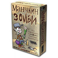 Настольная игра Hobby World Манчкин Зомби (1001)