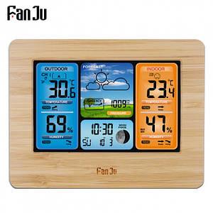Метеостанция цифровая FanJu FJ3373 с гигрометром, термометром и барометром. Большой цветной дисплей. Дерево