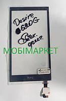 Сенсор (тачскрин) HTC Desire 620G Dual Sim original