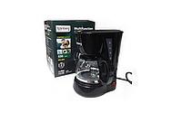 Кофеварка с чайником 650Вт Rainberg RB-606, фото 1
