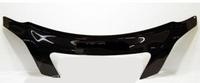Дефлектор окон Volkswagen Forza 2011 / Chery A13 2008