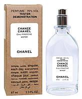 Chanel Chance eau Fraiche - Tester 67ml