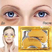 Коллагеновая маска - патч под глаза Crystal Collagen Gold Powder Eye Mask