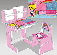 """Парта школьная """"Kitty"""" ЛДСП ПШ 014 (69*45 см), цвет розовый + 1 стул"""
