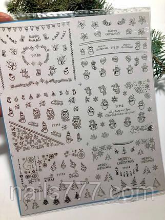 """Наклейка для ногтей 3d на липкой основе """"Новый Год"""", фото 2"""