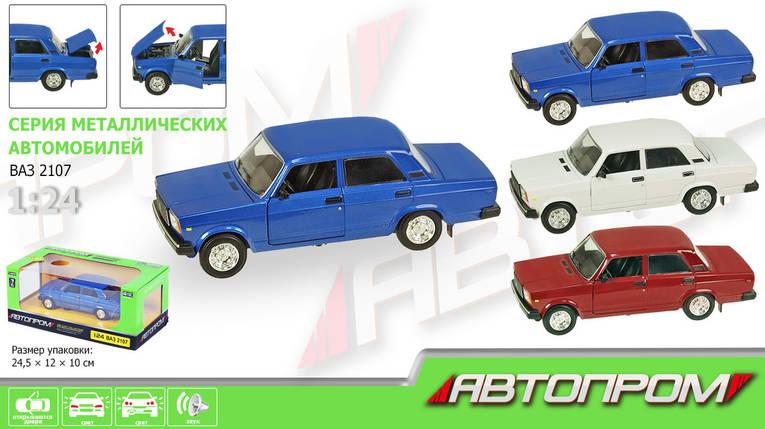 "Машина металл ""АВТОПРОМ"" 3 цвета, батар.свет,звук,откр.двери,капот,багаж,в кор. 24,5*12,5*10см /24-2/, фото 2"