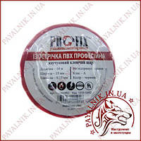 Изолента ProFix 0,13мм.х15мм. 10м (12-0403)