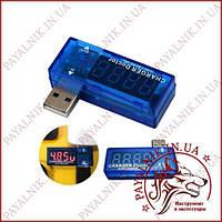 Амперметр Вольтметр USB тестер (3.5-7.0 V, 3A) CHARGER DOCTOR
