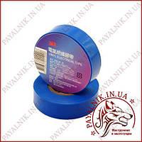 Изолента 3M Vinyl electrical tape 0.13мм. * 19мм. * 20м.