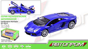 "Машина металл ""АВТОПРОМ"",1:24 Lamborghini Aventador LP700-4,откр.двери,в кор. 24,5-12 /12-2/"