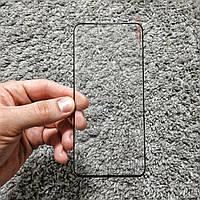 Вигнуте захисне скло для OnePlus 7 Pro, чорне