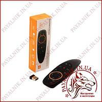 Пульт с голосовым управлением Air remote mouse 2.4G, Gyroscope