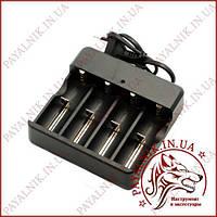 Зарядное устройство для Li-on 18650, 4 слота, шнур 20см.