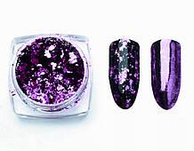 Втирка Хлопья юки для дизайна ногтей, Сиреневая