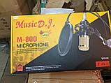 Студийный конденсаторный микрофон Music D.J. M-800 со стойкой и ветрозащитой Black/Gold, фото 9
