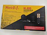 Студийный конденсаторный микрофон Music D.J. M-800 со стойкой и ветрозащитой Black/Gold, фото 6