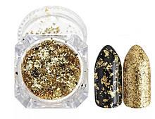 Втирка Золота для нігтів, Пластівці Юкі в баночці