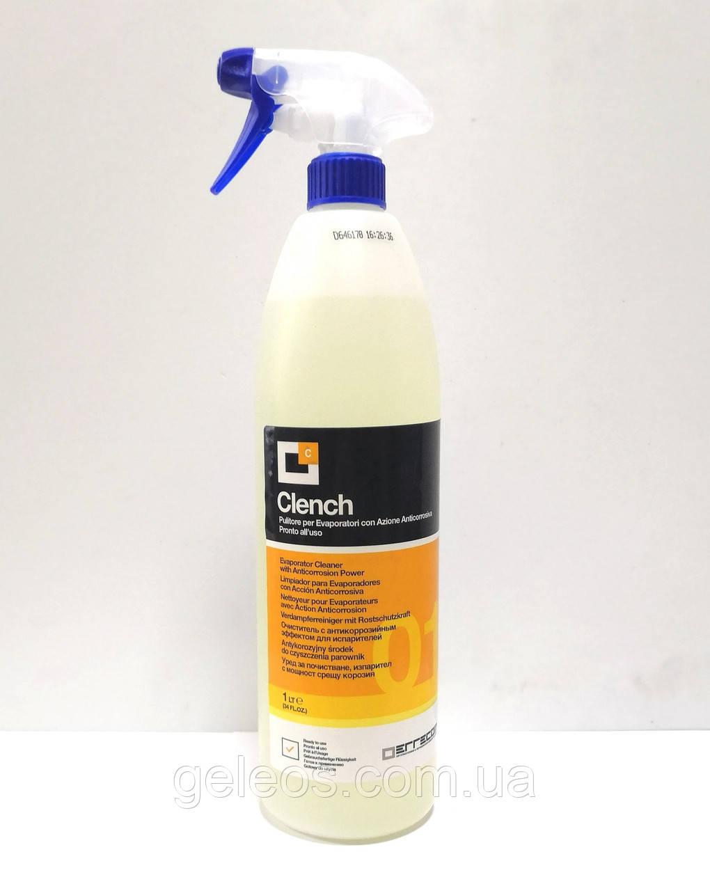 Clench средство для чистки кондиционеров (испарителей) 1L Errecom (Италия)