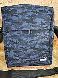 Спортивные барсетка puma сумка для через плечо камуфляж Искусств кожа только оптом, фото 2