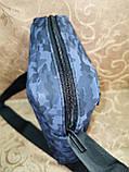 Спортивные барсетка puma сумка для через плечо камуфляж Искусств кожа только оптом, фото 3