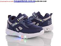 Стильные кроссовки ВВТ для мальчиков р 21-26 (код 3251-00)