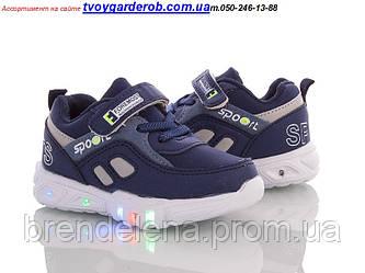 Стильні кросівки ОВТ для хлопчиків р 21-26 (код 3251-00)