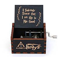 Музыкальная шкатулка Harry Potter (Гарри Поттер)