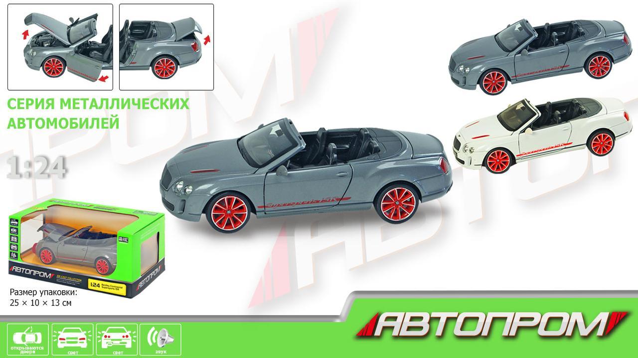 """Машина металл """"АВТОПРОМ"""",1:24 Bentley, 2 цвета, бат,свет,зв,откр.двери,капот,багаж.,в кор.25*10*13см /12-2/"""