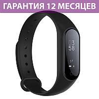 Фитнес-браслет Smart Band Y2, Black