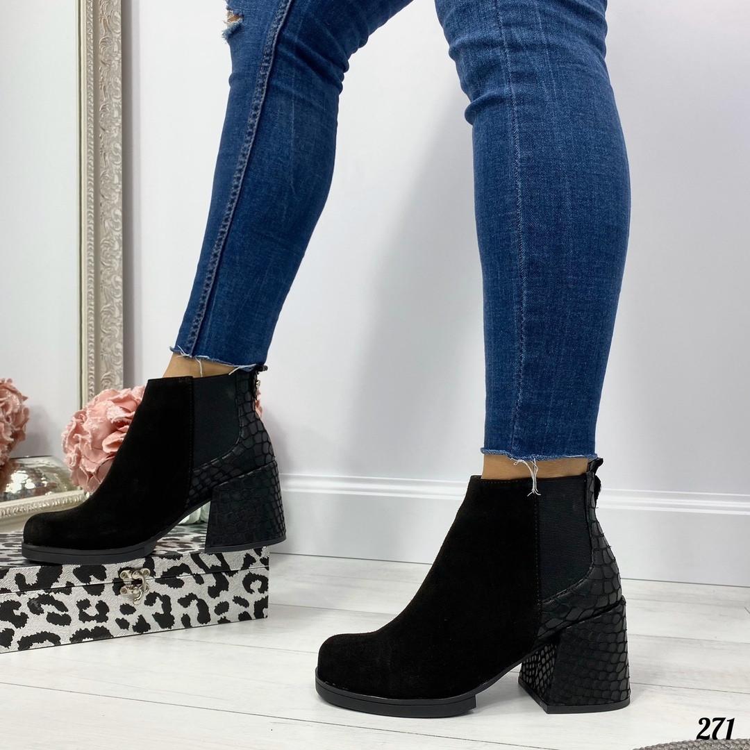 Ботинки REVERS натуральная кожа + замша