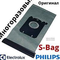 Многоразовый мешок оригинал Филипс для пылесоса FC 9170, FC 9174, FC 8396, FC 9071, FC 8655 S bag Philips, фото 1
