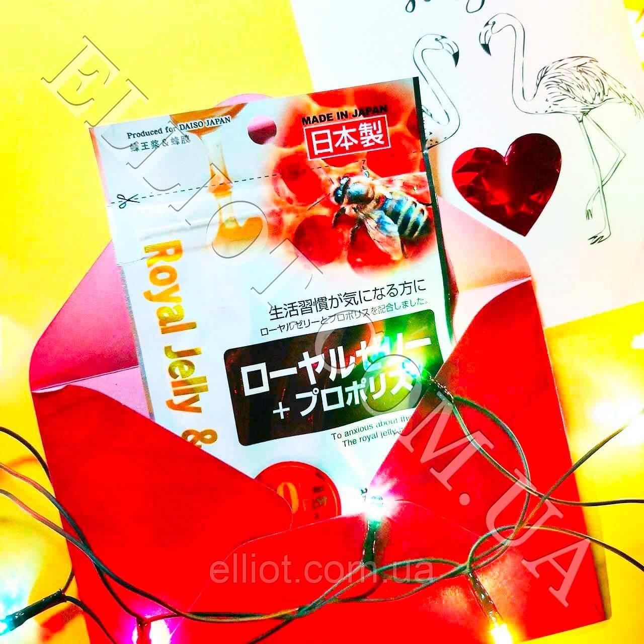 Маточное молочко и прополис Daiso Royal Jelly & Propolis Япония!
